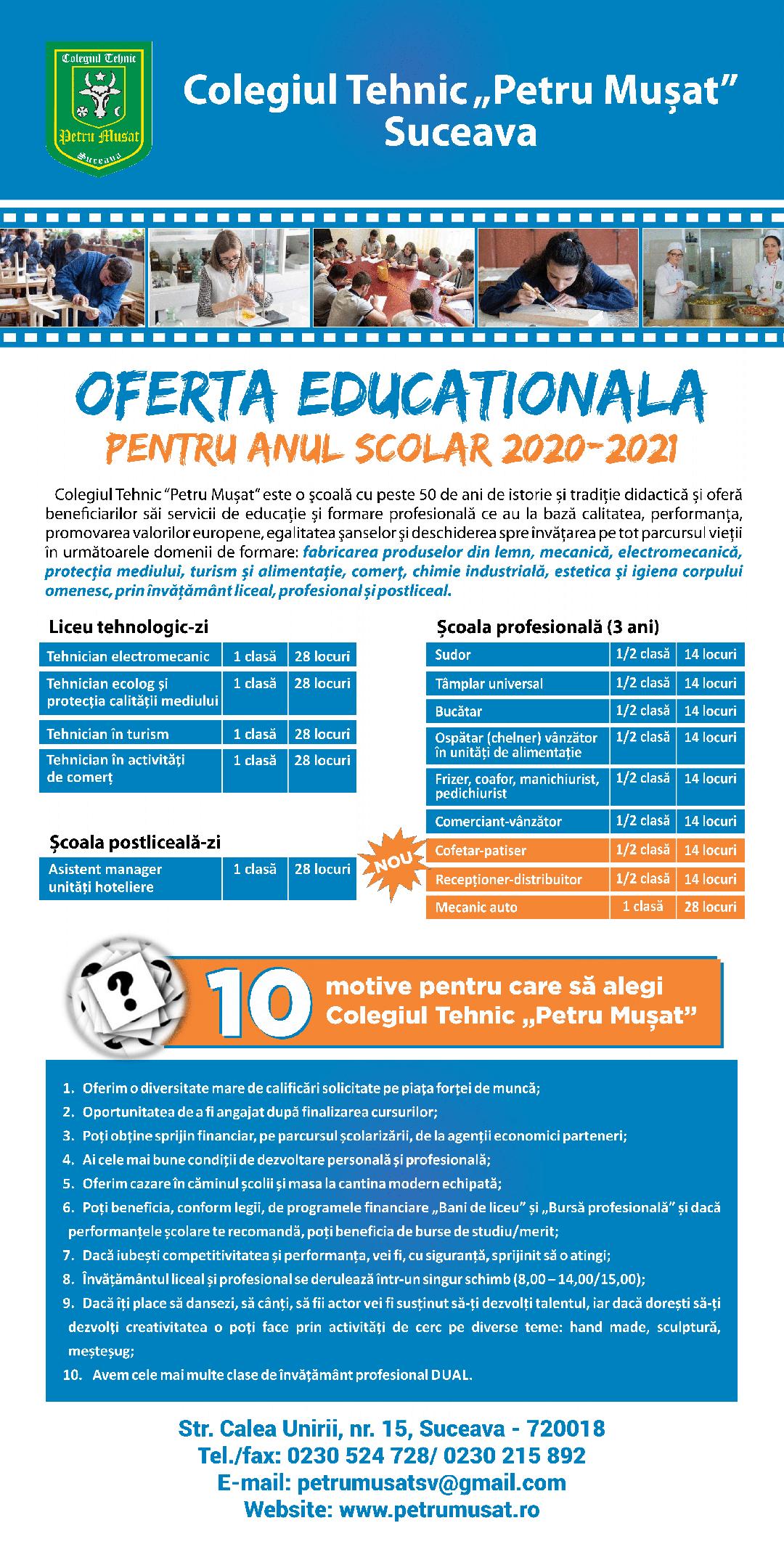 Oferta educațională pentru anul școlar 2020-2021